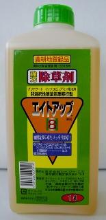 エイトアップ液剤は容量500mlから200Lまで幅広い