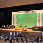 銚子連絡道 23km整備促進へ決議 800人参加し地区大会