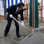 交流センター2カ所が着工 文化・防災 まちとともに成長 山元町で安全祈願祭