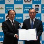 仙台農産が立地第1号 設計施工を佐藤建設 西原産業地に本社・倉庫 岩沼市と協定