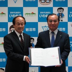 協定を交わす千葉社長(左)と菊地市長