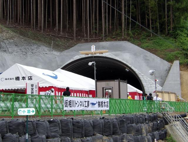 相川トンネルの施工場所