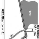岩倉測量で詳細設計 横須賀僑を架替え(栗原市)