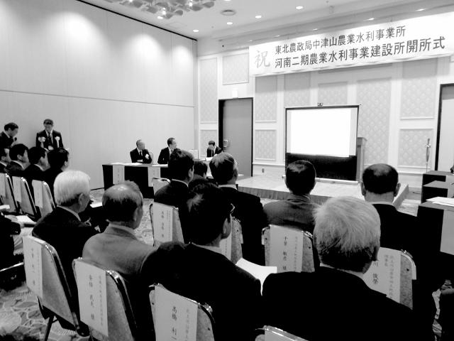 新しい事業所の開所式では事業計画が説明された