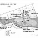 来年10月 建築・造成着工へ 小塚原8.2ha 被災者向けの市民墓地公園(名取市)