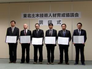 協議会のメンバーが覚書を手に記念撮影した