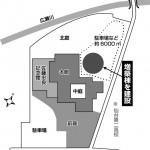 美術館リニューアル会議 本館東側に増築棟建設 骨子案示す(県)