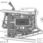 電気工事で参加者増加 第4回入札監視委(仙台市)