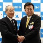 電磁研が富谷に移転 仙台八木山の跡地4haは売却
