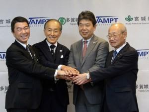 立地協定で笑顔を見せる左から村井知事、小岩井副社長、保田社長、菊地市長