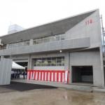 koya-firehouse
