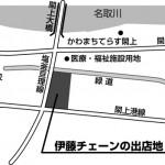 閖上商業施設伊藤チェーン