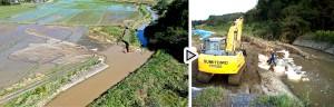 照越川の決壊現場(左)と復旧の様子(右)