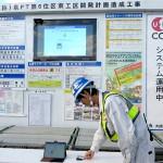 CCUSの運用を見学 普及促進へ/大成建設が現場公開(東北整備局と日建連)