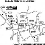 200205-1面_七北田川整備懇談会p