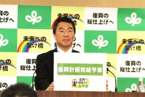 2020年度予算案の名称を掲げる村井知事