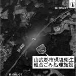 山武PAは松尾町周辺に 調整会議 休憩施設で整備方針案(圏央道)