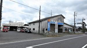 既存庁舎とヰセキ営業所