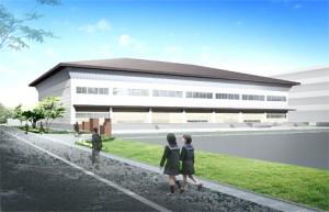 新体育館の完成イメージ図