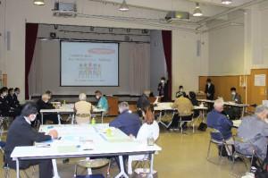 地域懇談会ではグループ討議を実施