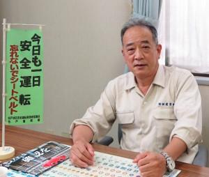 時代に合った組織作りに尽力する増田氏