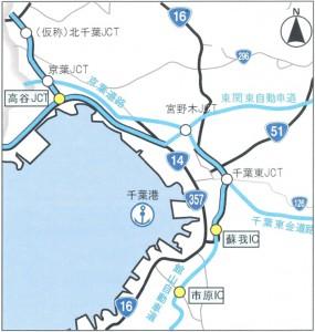 新たな湾岸道の位置図