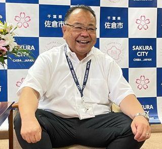 佐倉市・西田 三十五市長