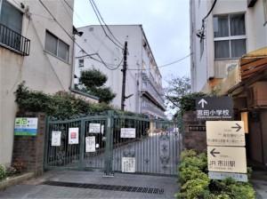 狭あいな宮田小学校の正門