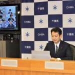 オンラインで参加した熊谷知事